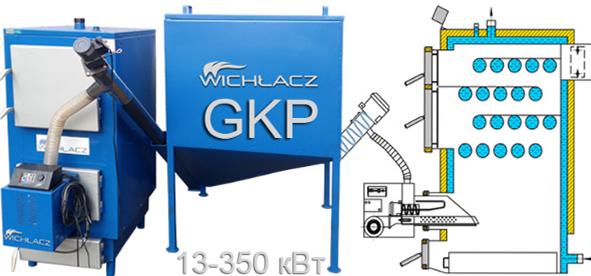 Купить Котел твердотопливный Wichlaсz модель GKP под пеллетную горелку 38кВт