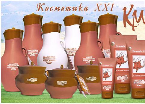 косметика 21 век на козьем молоке купить