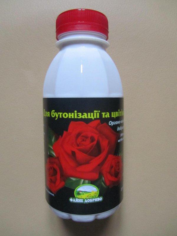 """Биогумус """"Для бутонизации и цветения"""" 0.35 л"""