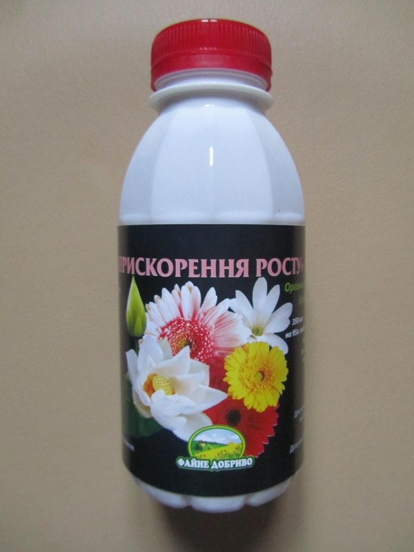 """Купить Биогумус """"Ускорение роста растений"""" 0.35 л"""