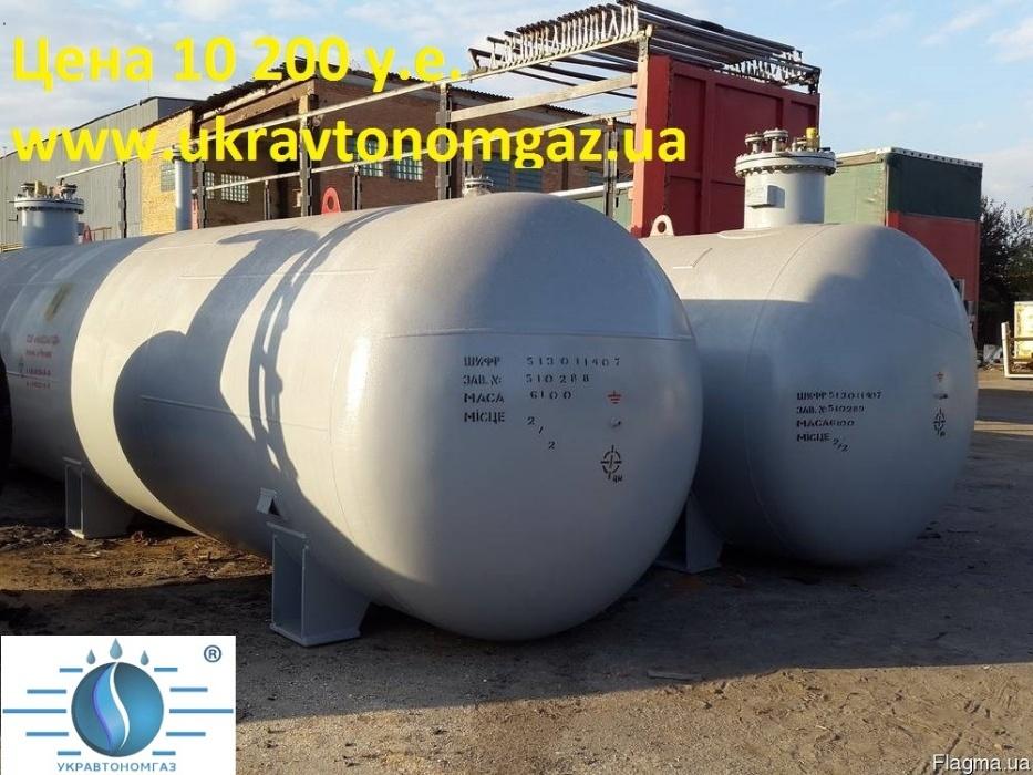 Газовая бочка 25 кубов, пропановая емкость, резервуар СУГ, цистерна