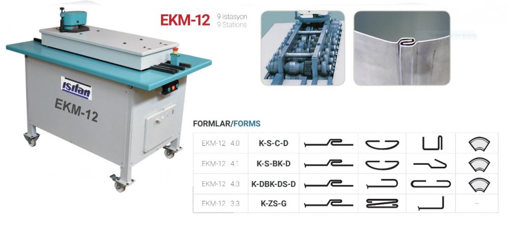 Купить Фальцепрокатная кромкозагибочная машина серии EKM (ISITAN, Турция)