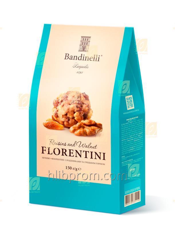 """Печенье """"Florentini"""" с изюмом и грецким орехом 150 г"""