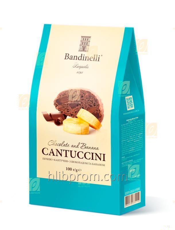 Печенье Cantuccini с шоколадом и бананом 0,100 кг