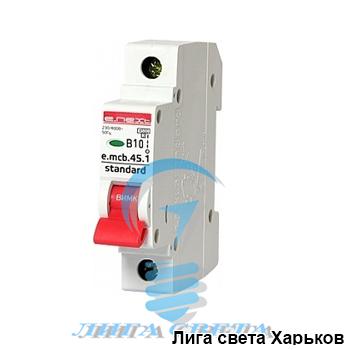 Автоматический выключатель 10А Енекст