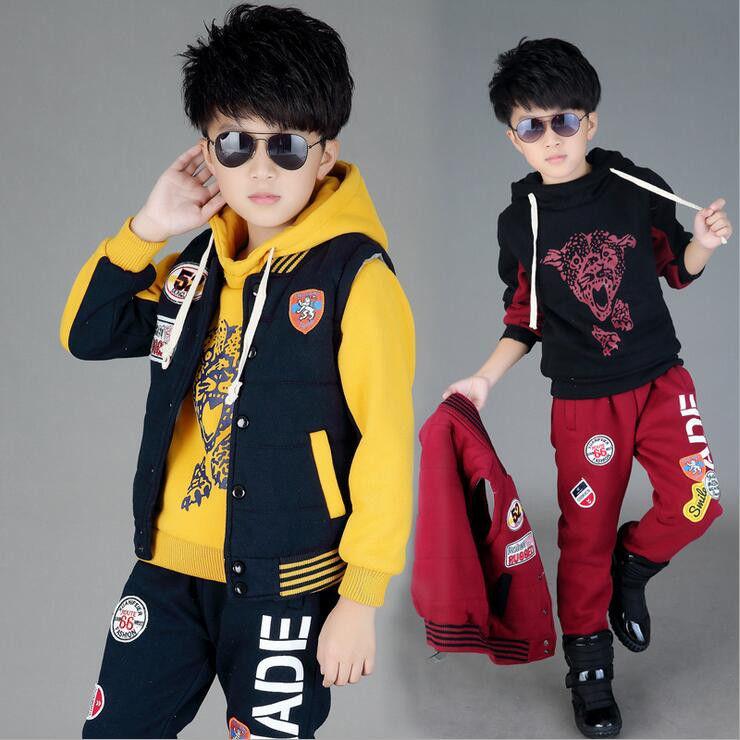 Спортивные костюмы для мальчиков-(тройка) с жилетом.