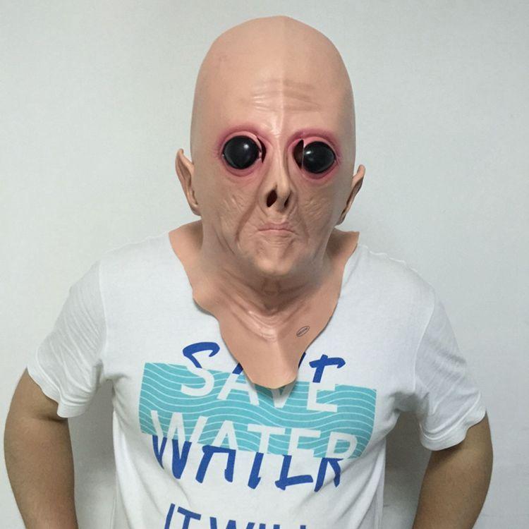 Маскарадная маска-(НЛО)