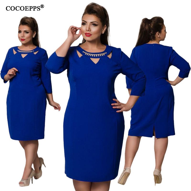 Модное элегантное платьебольших размеров.
