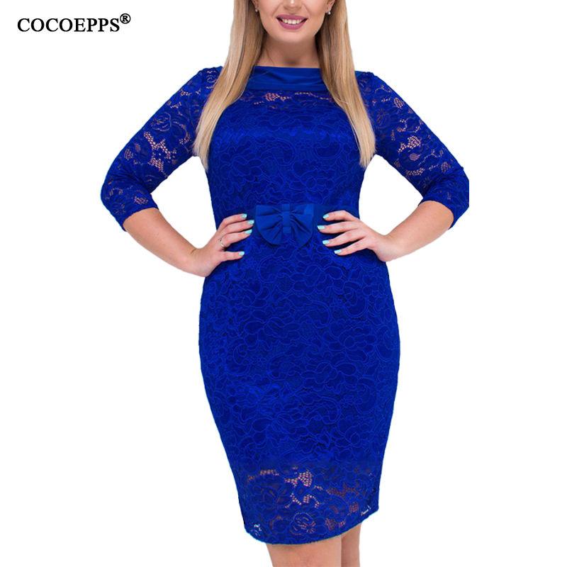 Платье больших размеров.