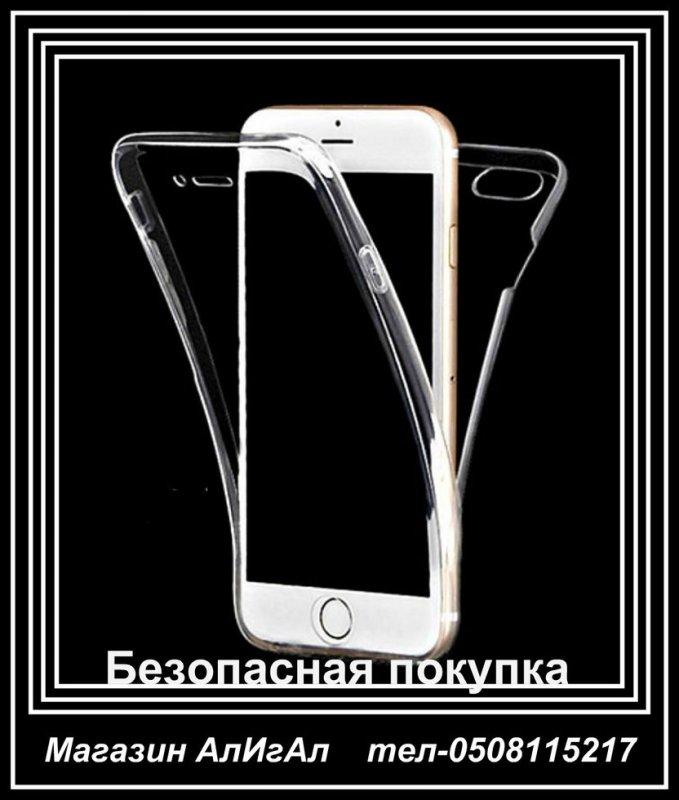 Полная защита с двух частей дляiPhone иSamsung Galaxy