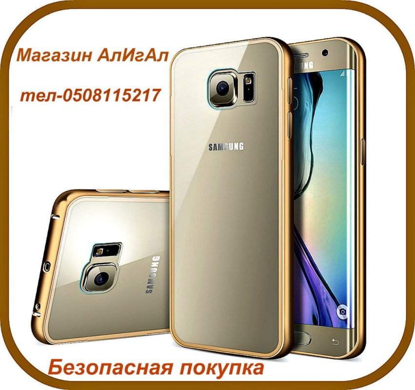 Чехлы для Samsung Galaxy S8/S8 плюс.