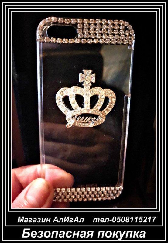 Чехол для iPhone 5,5s.