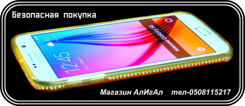 Чехол для iPhone 5.5S/6S плюс.