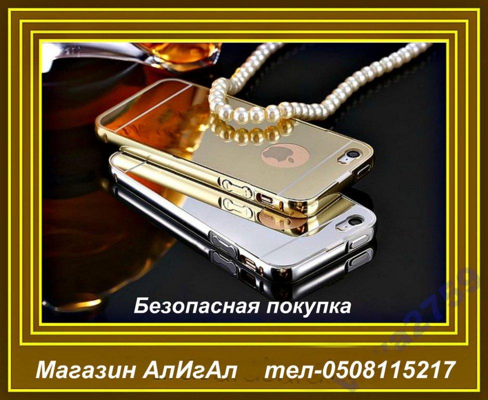 Чехол для iphone 6S ПЛЮС