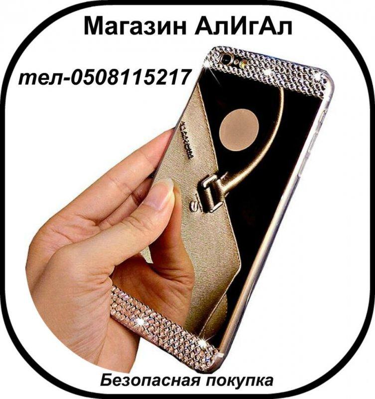 Чехол для iphone 7 плюс.