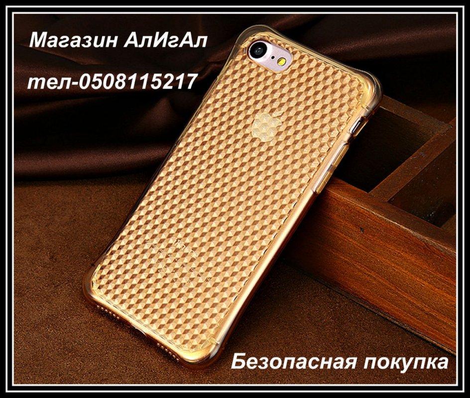 Чехол для iPhone7 /7 плюс