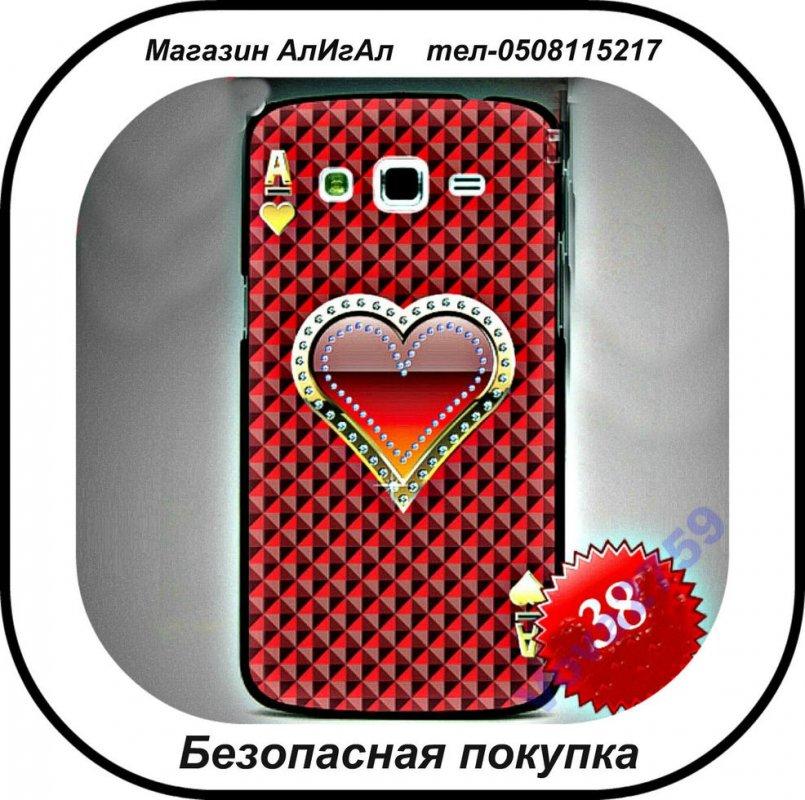Чехол для Samsung Galaxy гранд 2 G7102