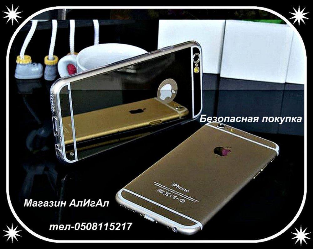 Чехол для Samsung S6/S6edge/S7/S7 edge/S8