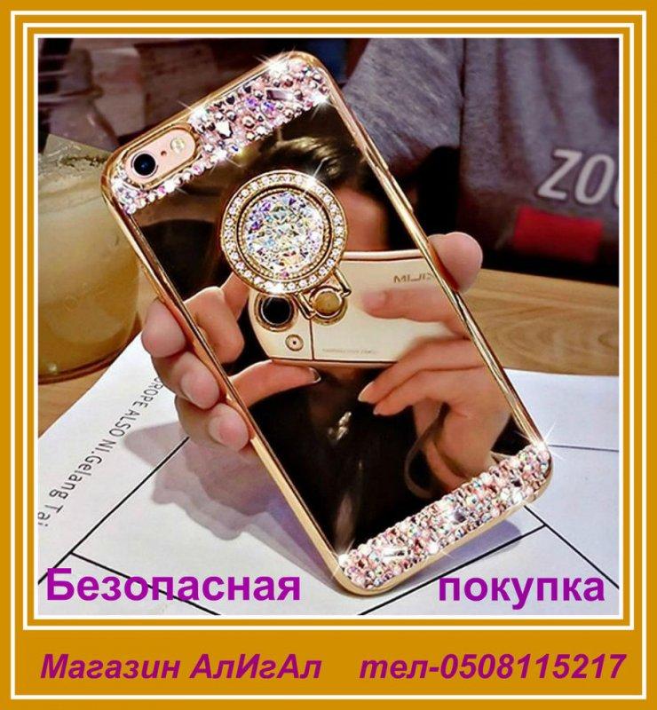 Чехол-(цветок Алмаза) для телефона iPhone 6 6s/6s plus/7-8/7-8 Plus