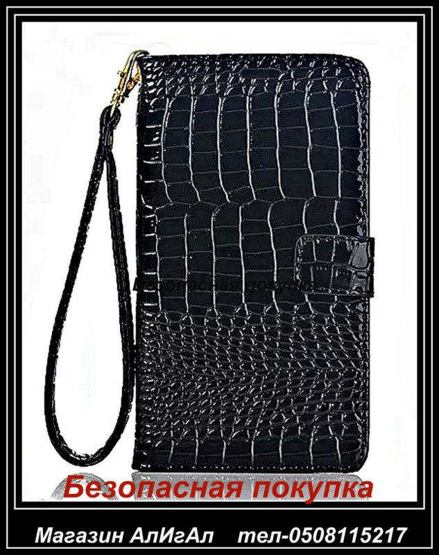 Чехол-бумажник для Samsung Galaxy Note 5