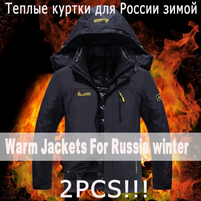 Водонепроницаемая зимняя мужская теплая парка (2 в 1) с капюшоном