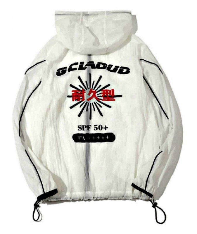 Защитная куртка с капюшоном с молнией и регулируемый поясом.