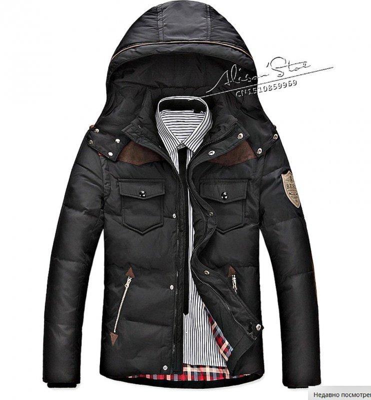 Зимняя пуховая-(утиный пух) куртка с капюшоном для мужчин на молнии.