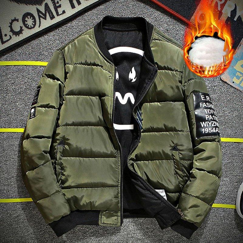 Курточка-(бомбер) для мужчин с стоячим воротником.