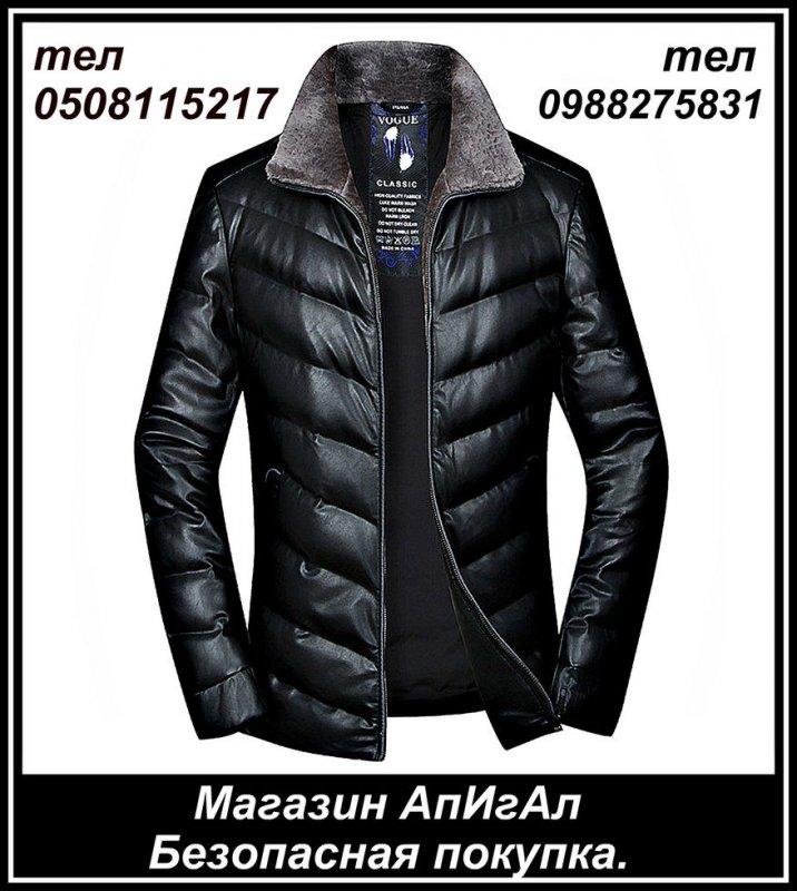 Модная, толстая, теплая мужская куртка -пуховик с шерстяным воротником
