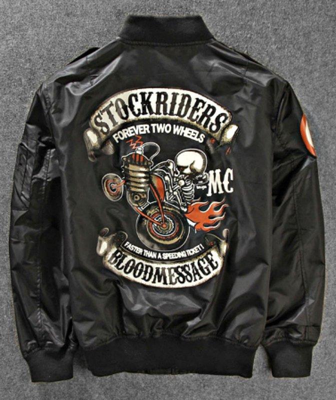 Элитный бренд куртка-бомбер-(Череп) для мужчин.