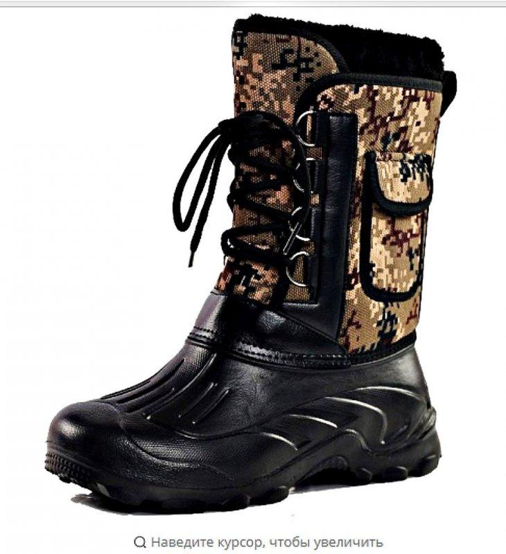 Мужские зимние, Армейские, водонепроницаемые сапоги-(Ботильоны) с карманом.