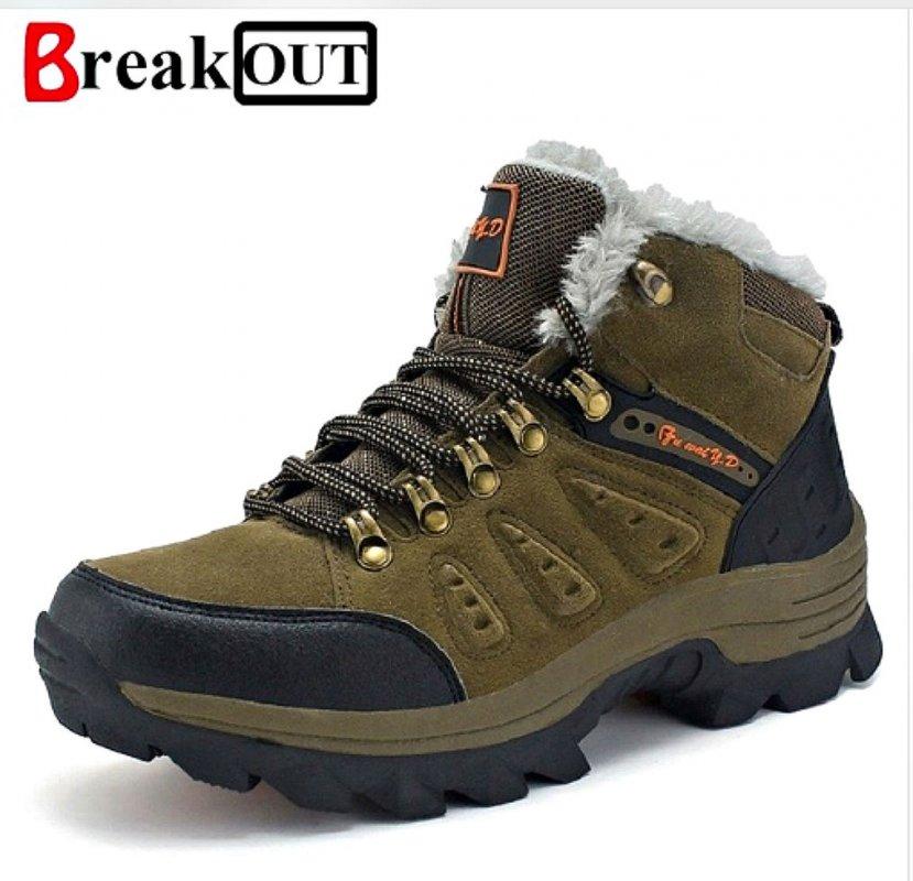 Ультрамодная зимняя мужская обувь.