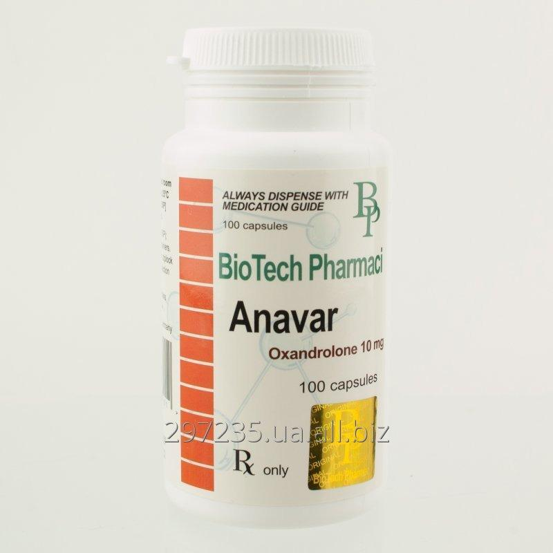 Купить Cтероид Anavar 10mg (Oxandrolone)