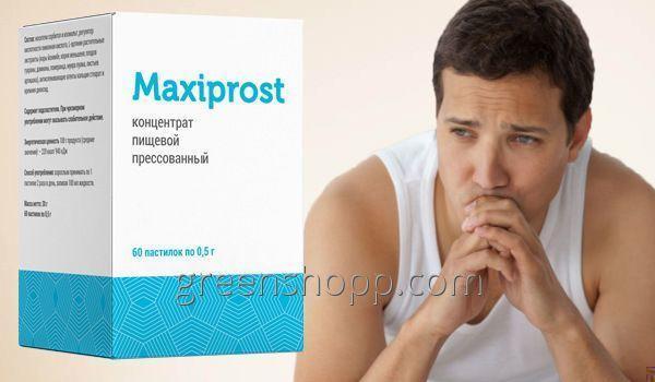 Купить Пастилки от простатита Максипрост
