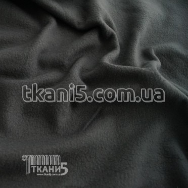 Buy Fabric Mikroflis dark grey (200 GSM)