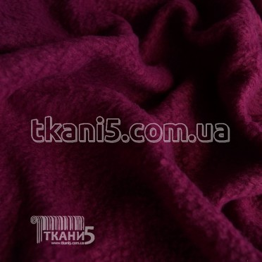 Buy Fabric Fleece dark Fuchsia (200 GSM)