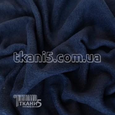 Buy Fabric Fleece dark blue (200 GSM)