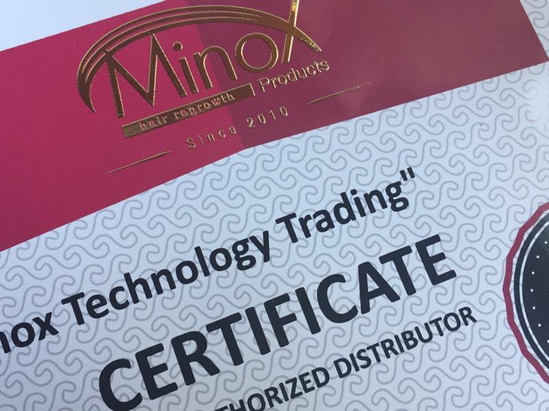 Сертификаты премиум 001
