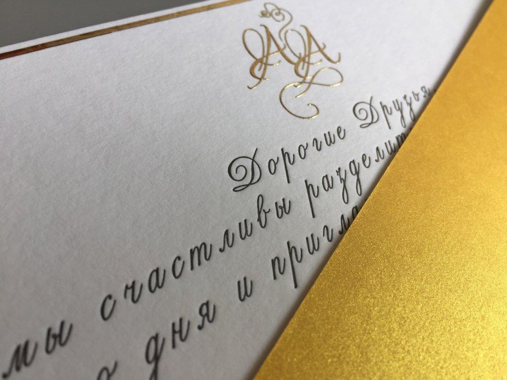 Buy Wedding invitation VIP