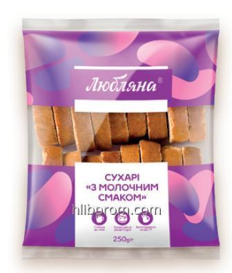 """Сухари молочные ТМ """"Любляна"""", упаковка 0,250/4 кг."""