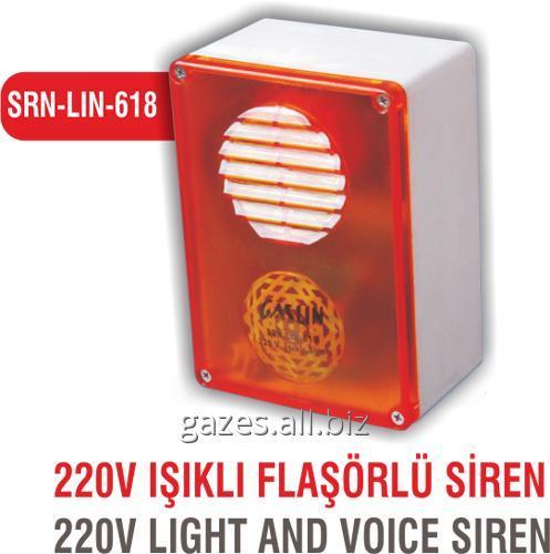 Газосигнализатор Gaslin. Световая и звуковая сирена - SRN-LIN-618, Страж для АГЗС,ГНС