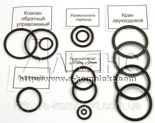 Набор колец гидрооборудования КС-3575, КС-3574, КС-3575 (арт.2415)