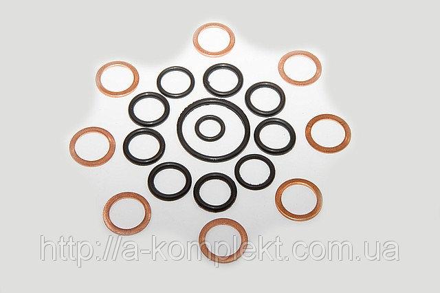 Купить Ремкомплект гидроагрегатов и арматуры (РАС) МТЗ-1221 (арт.3856)