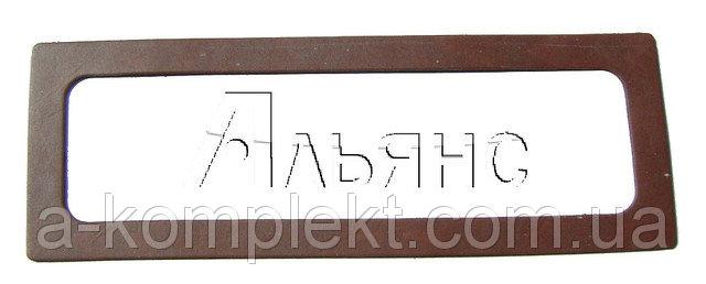 Прокладка крышки ТНВД ЯМЗ-236 (236-1111226-А2)