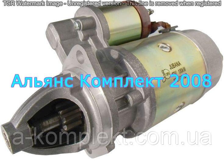 Стартер ГАЗ-24, УАЗ, ЕРАЗ (12В 1,75 кВт)