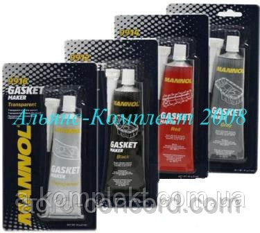 Buy Red silicone sealant