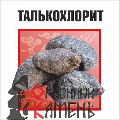 Камень Талькохлорит обвалованный для электрокаменок 20 кг, коробка