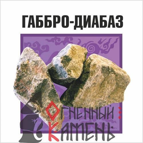 Камень Габбро-диабаз для электрокаменок 20 кг, коробка