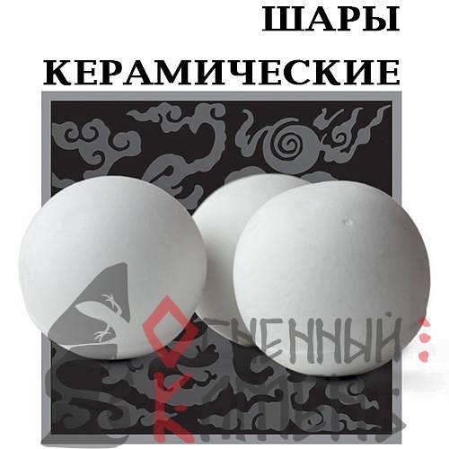 "Фарфор ""Императорский 3,3 кг, ведро"
