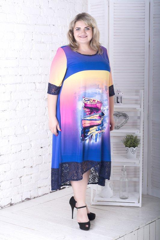 Buy Dress Pier, Art 797P-1